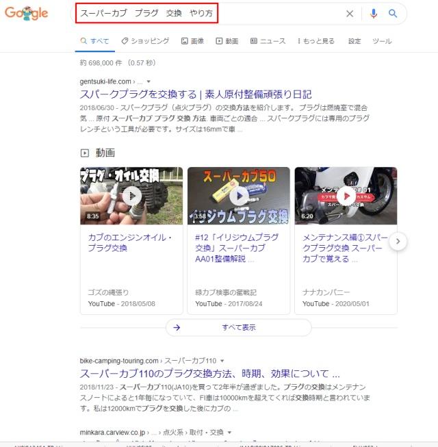 グーグルアドセンス合格サポート.com43.jpg