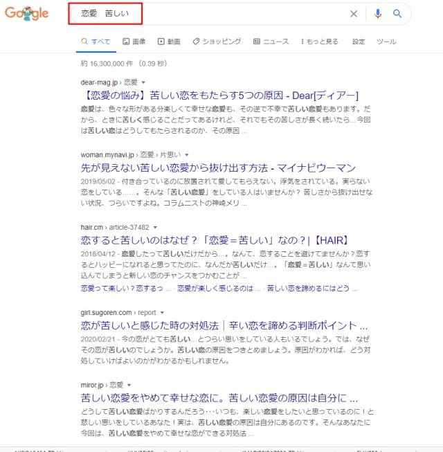 グーグルアドセンス合格サポート.com33.jpg