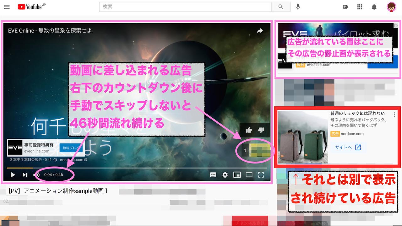 広告表示3.jpg