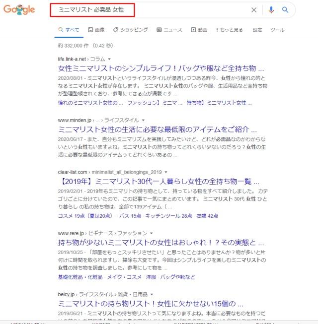 グーグルアドセンス合格サポート.com31.jpg
