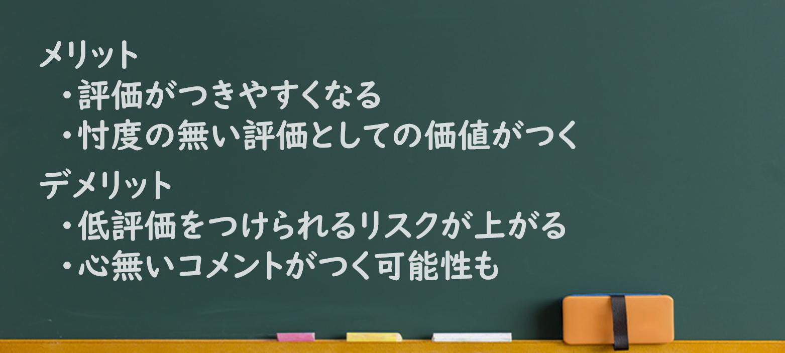 ココナラ活用塾vol3_5.png