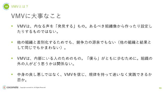 new_value_20200228発表版.009.jpeg