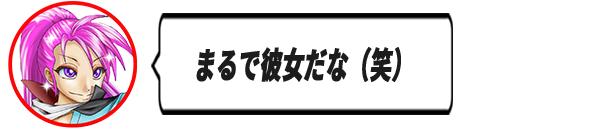 43京ぶろぐアイコン吹き出しメイン.png