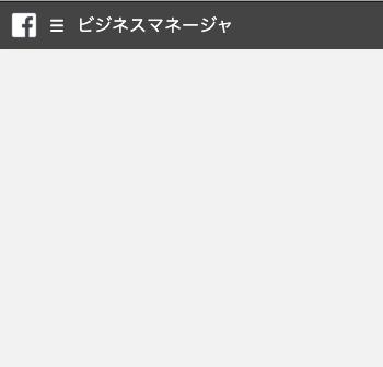 スクリーンショット 2020-07-23 0.36.46.png