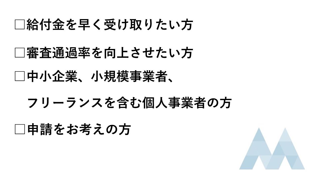 スライド1.PNG