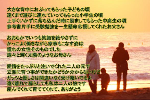 SnapCrab_NoName_2020-4-14_21-10-18_No-00.png