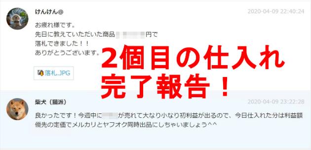 コンサル風景2.JPG