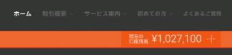 スクリーンショット 2020-05-22 15.11.36.png