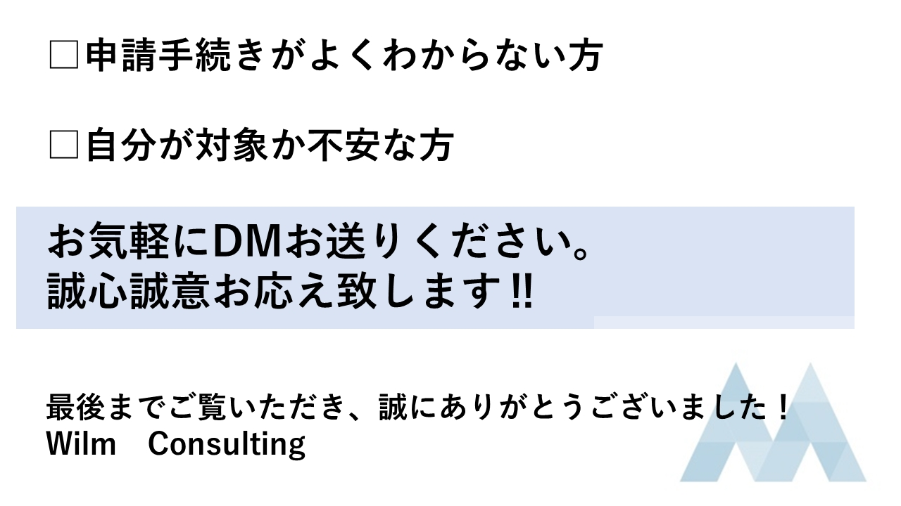 スライド2.PNG
