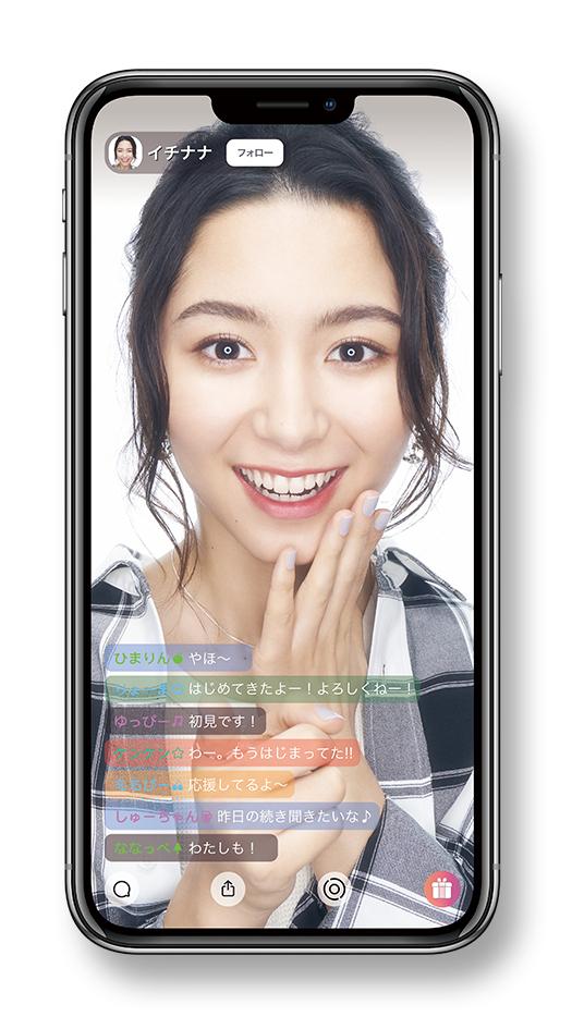 2020smartphone_v2.png