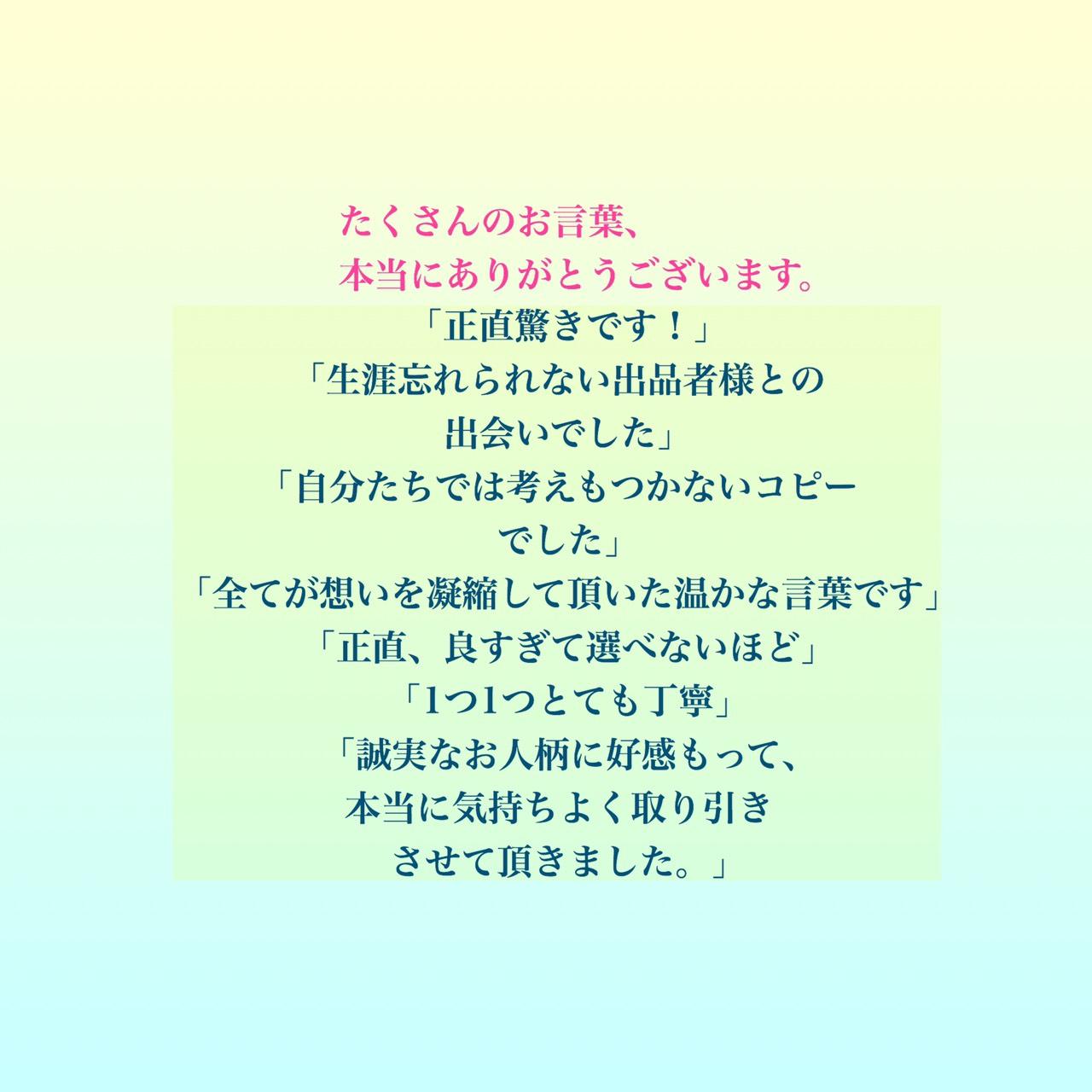 S__31031299.jpg