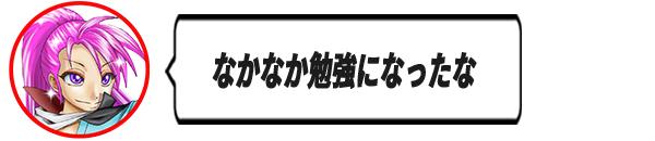 48京ぶろぐアイコン吹き出しメイン.png