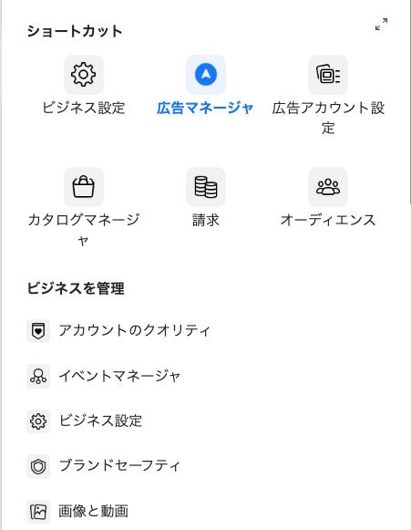 スクリーンショット 2020-07-23 0.35.47.png