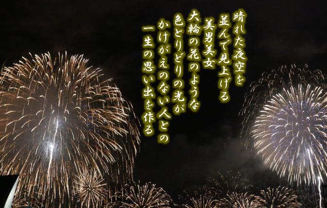SnapCrab_NoName_2020-4-14_21-10-32_No-00.png