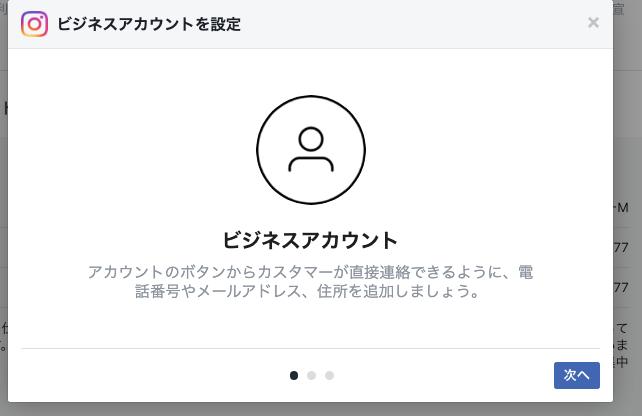 スクリーンショット 2020-07-23 0.24.37.png