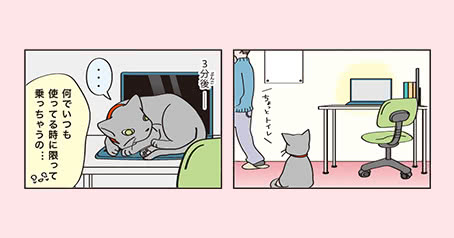 漫画・コミックの制作