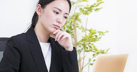 仕事・職場・キャリアの悩み相談